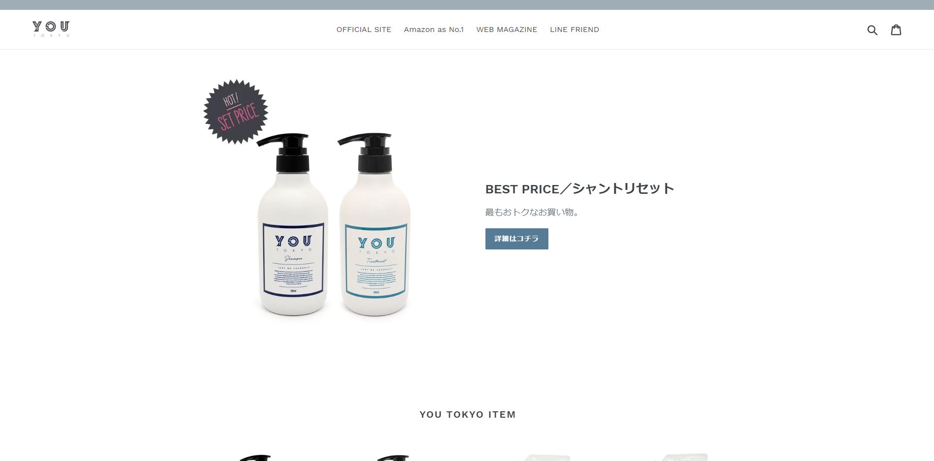 【公式】YOU TOKYO/ユートーキョー