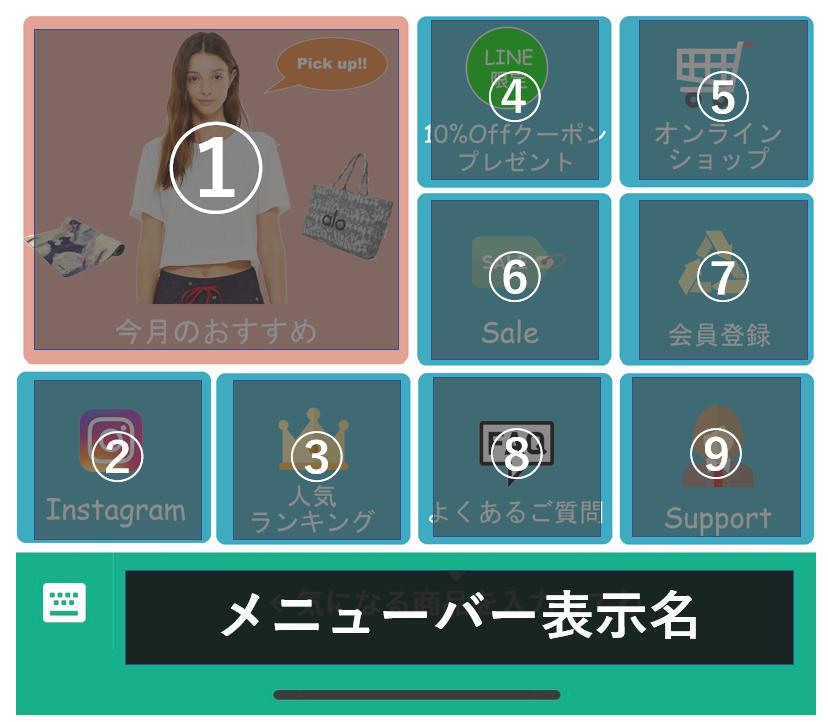 デモ用9分割 【番号付き】-1