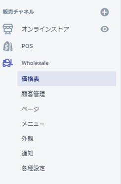 価格表_ menu
