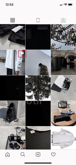 Instagramのショッピング機能でカゴが表示されている画面です