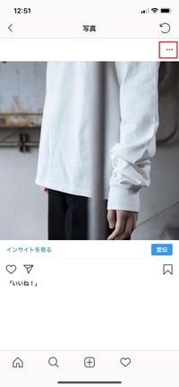 Instagramの投稿記事です