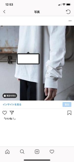 Instagramのショッピング機能が完了した画面です