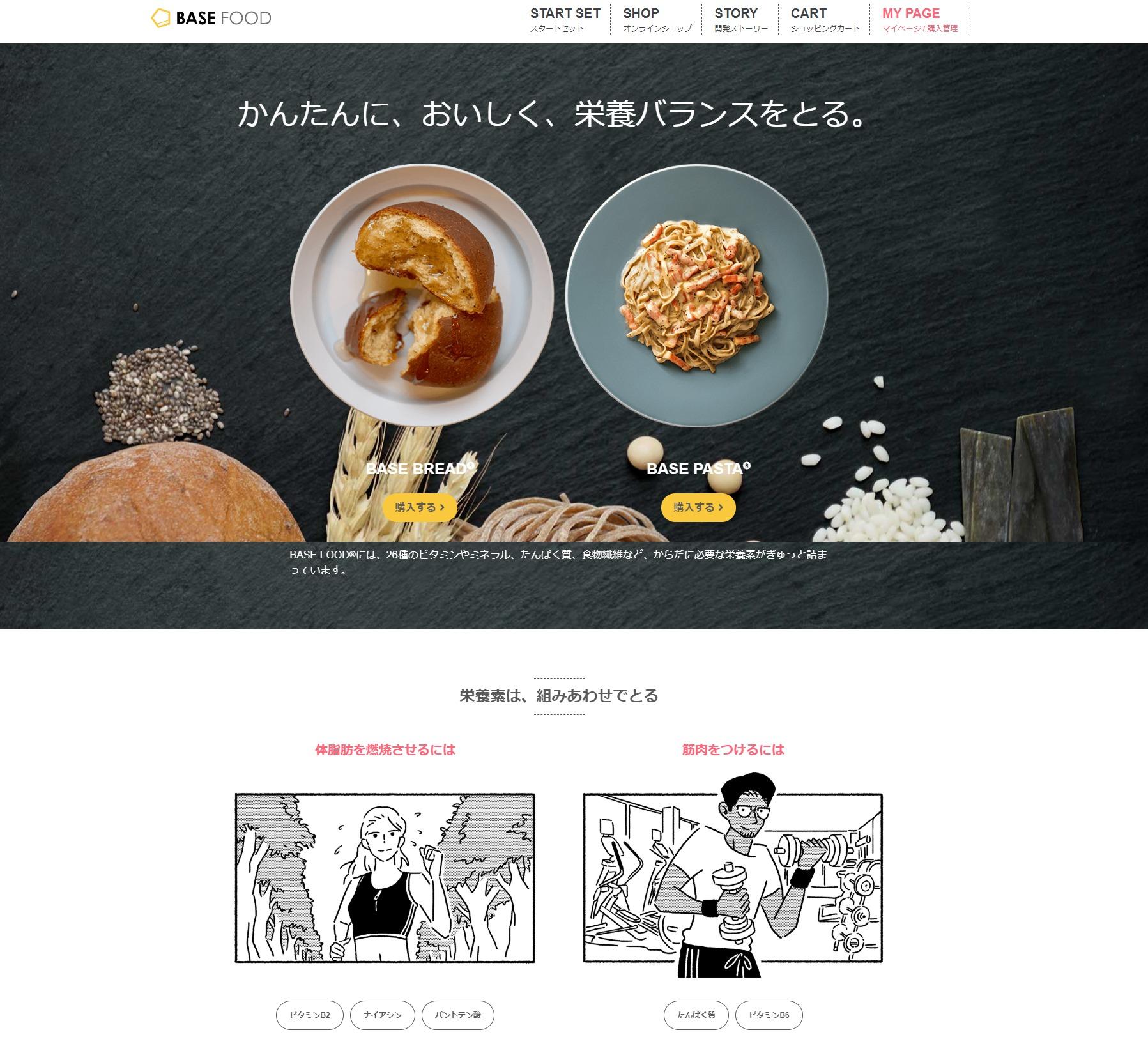 BASE FOOD JP
