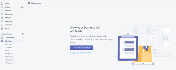 Shopify卸売_wholesale