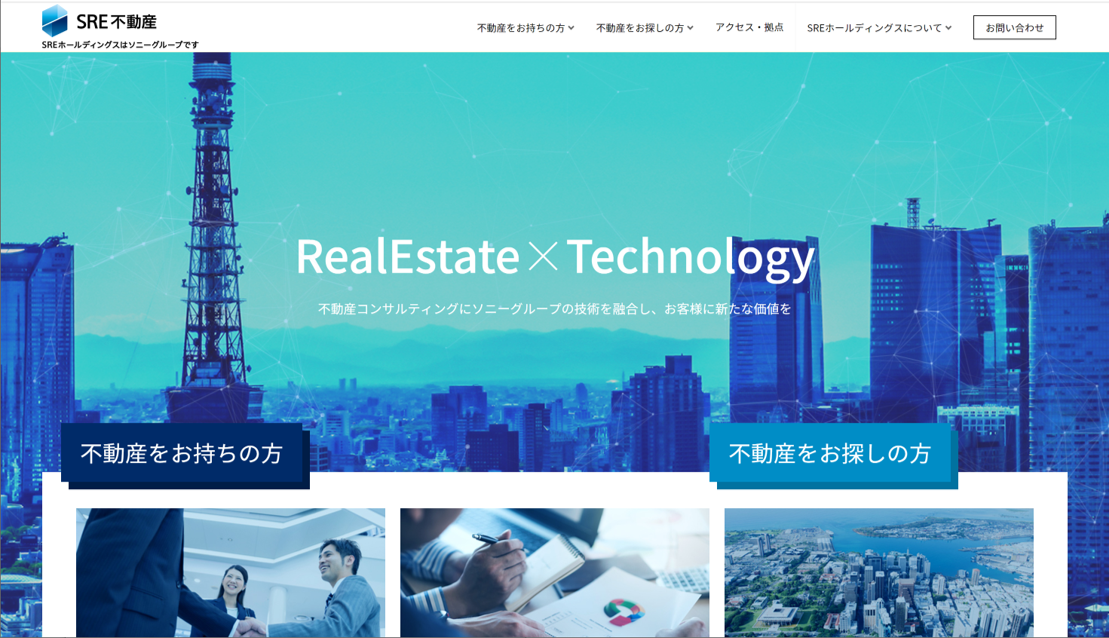 sony_realestate_top