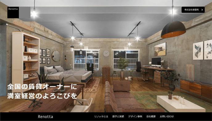 tokiwa_top