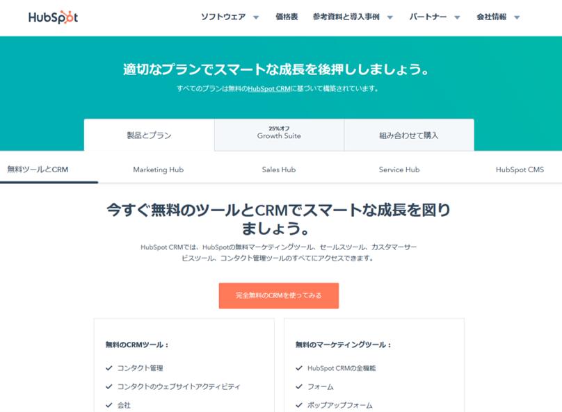 price_page