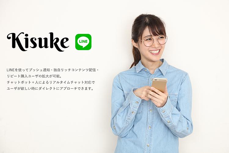 kisuke-banner-2-1