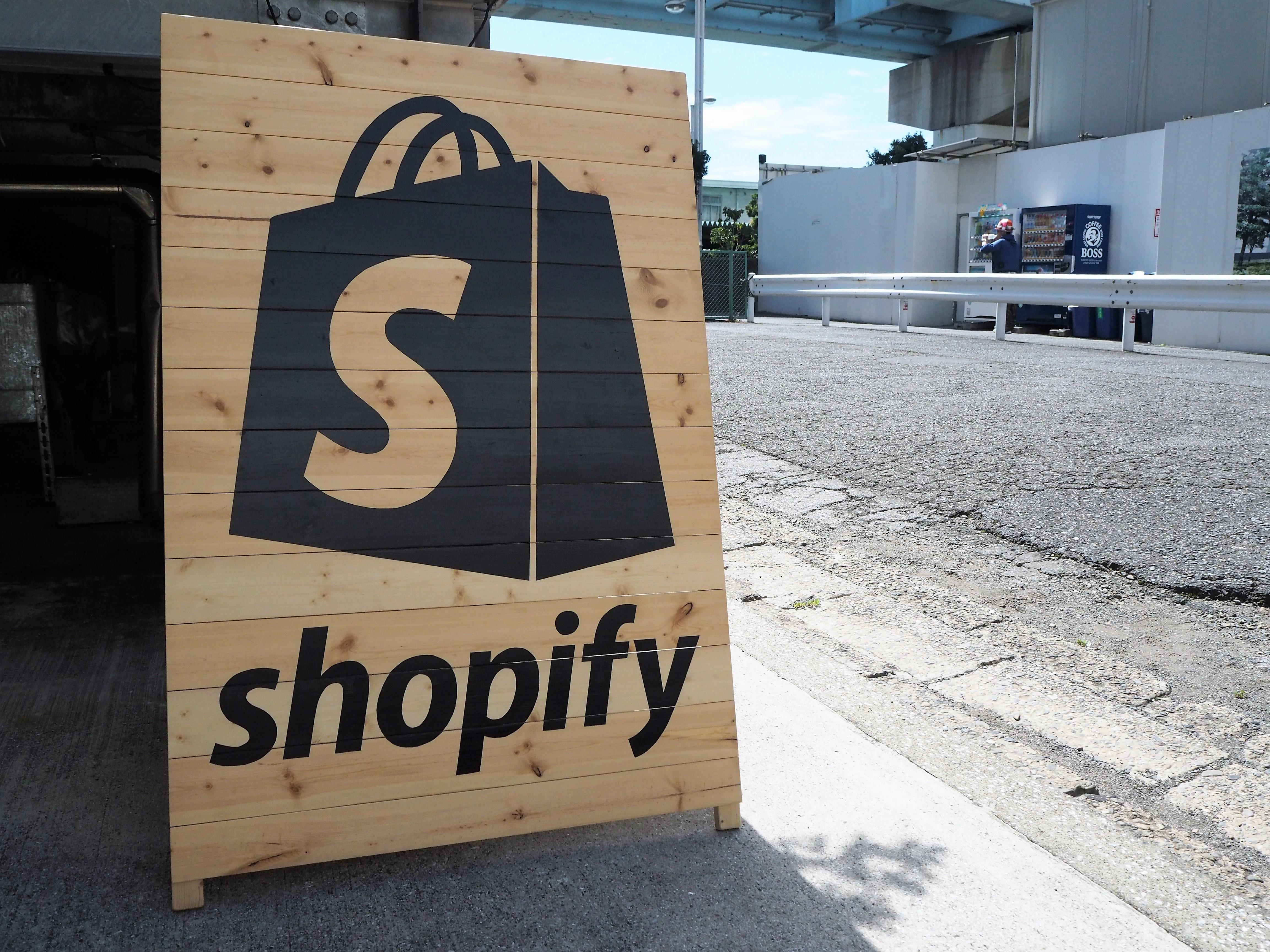 【レポート】日本市場で急成長するShopify。[ShopifyPost-Unite Japan 2019」