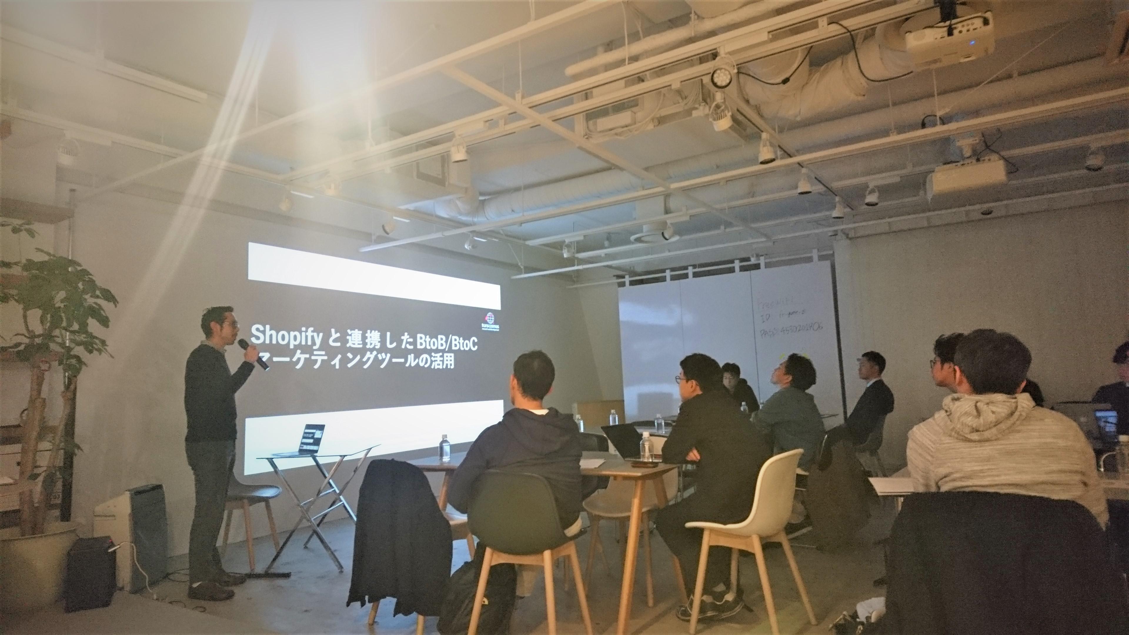 D2Cブランドの成長フェーズとShopify活用を知る。フラクタ×トランスコスモス技術研究所【#ShopifyjpMeetup レポート】